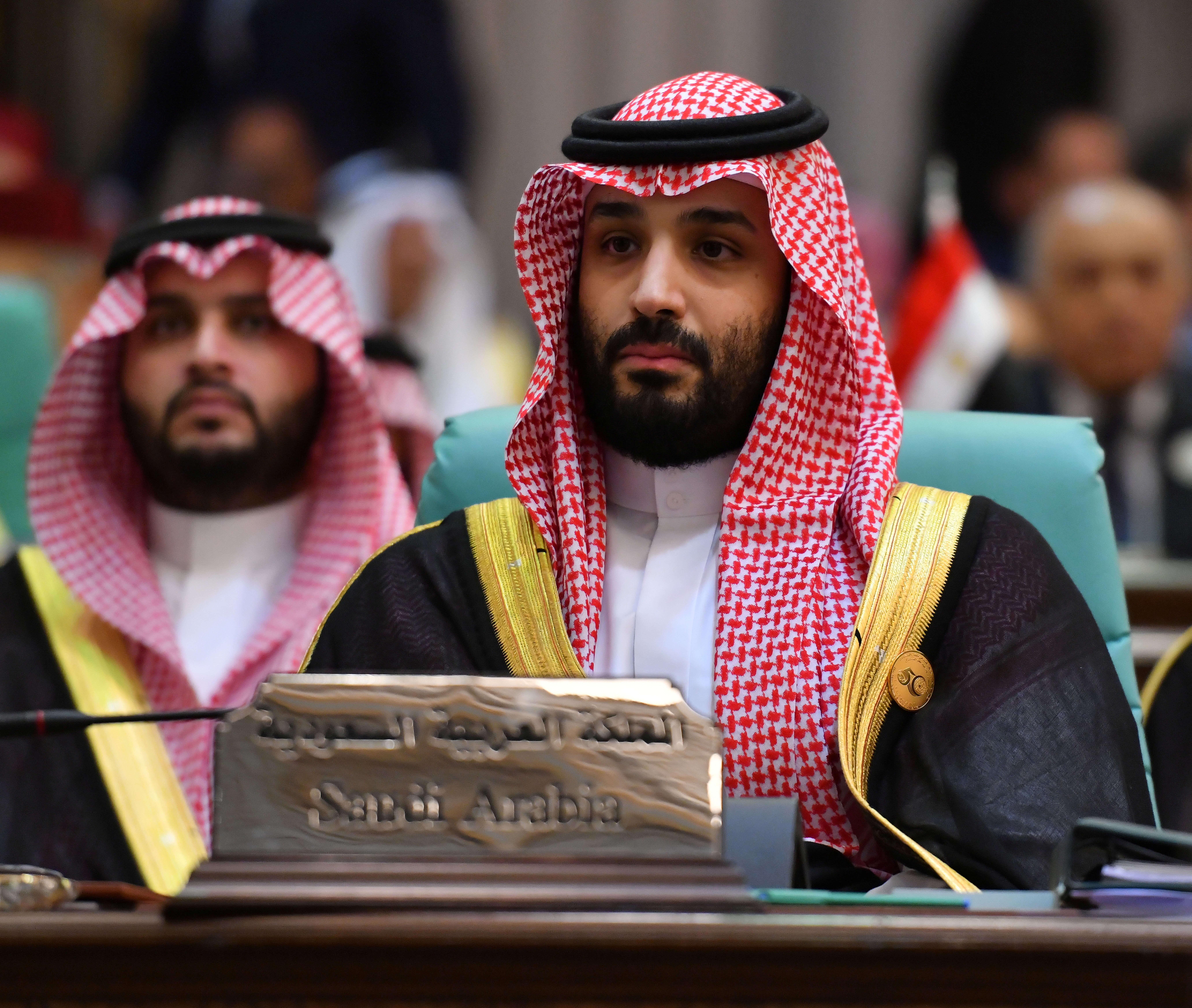 Σαουδική Αραβία - Πρίγκιπας