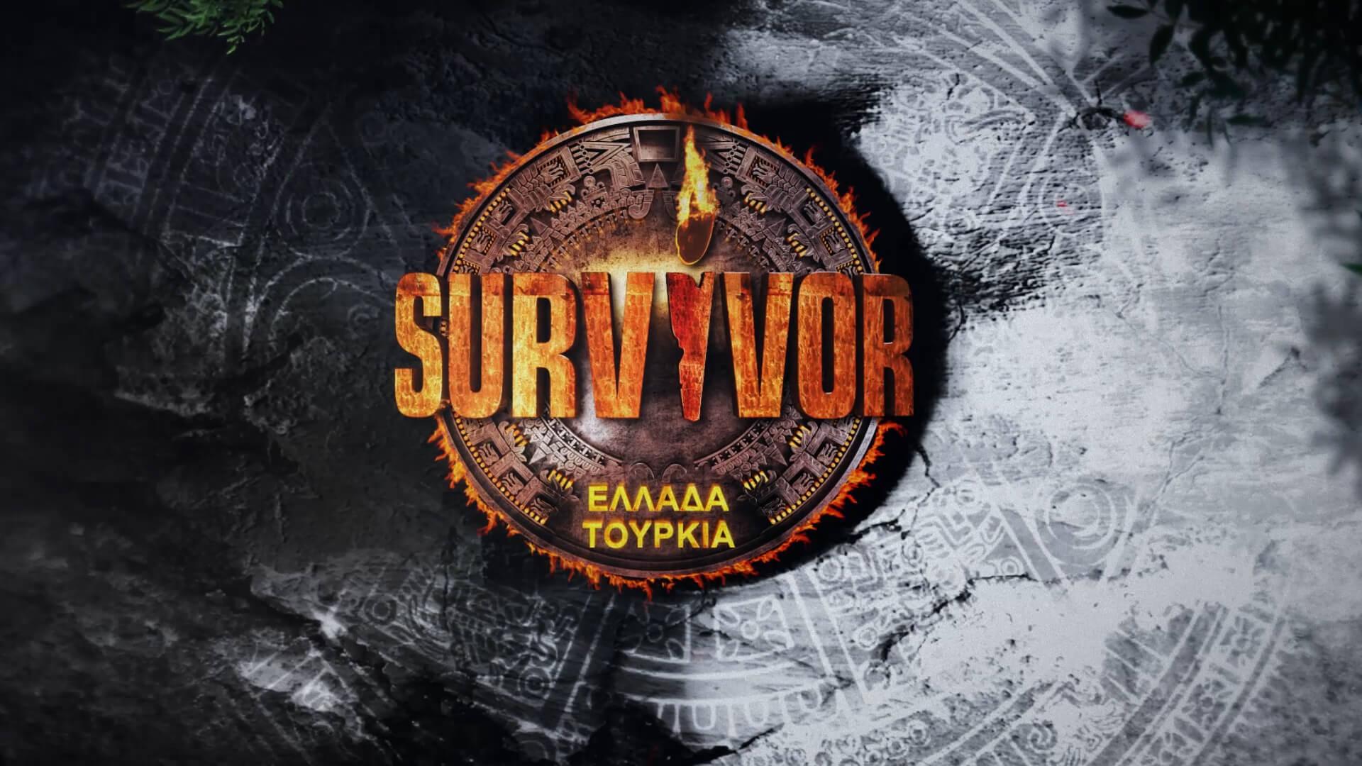 Είναι οριστικό: ο τελικός του Survivor στην Τουρκία | Newsit.gr