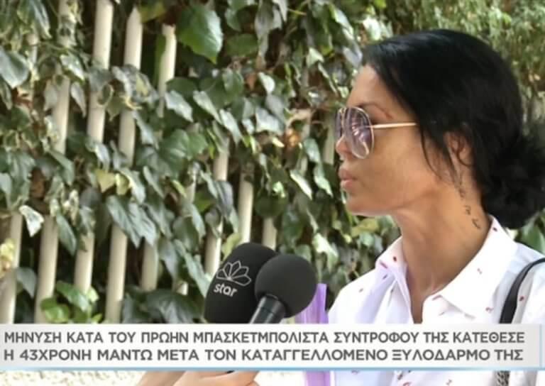 Η Μαντώ Τζαβάρα κατέθεσε μήνυση κατά του μπασκετμπολίστα πρώην συντρόφου της μετά τον ξυλοδαρμό της [video]