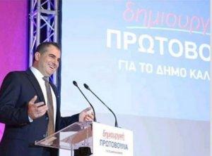 Αποτελέσματα εκλογών – Δήμος Καλαμάτας: Στο τέλος χόρεψε… Καλαματιανό ο Βασιλόπουλος!