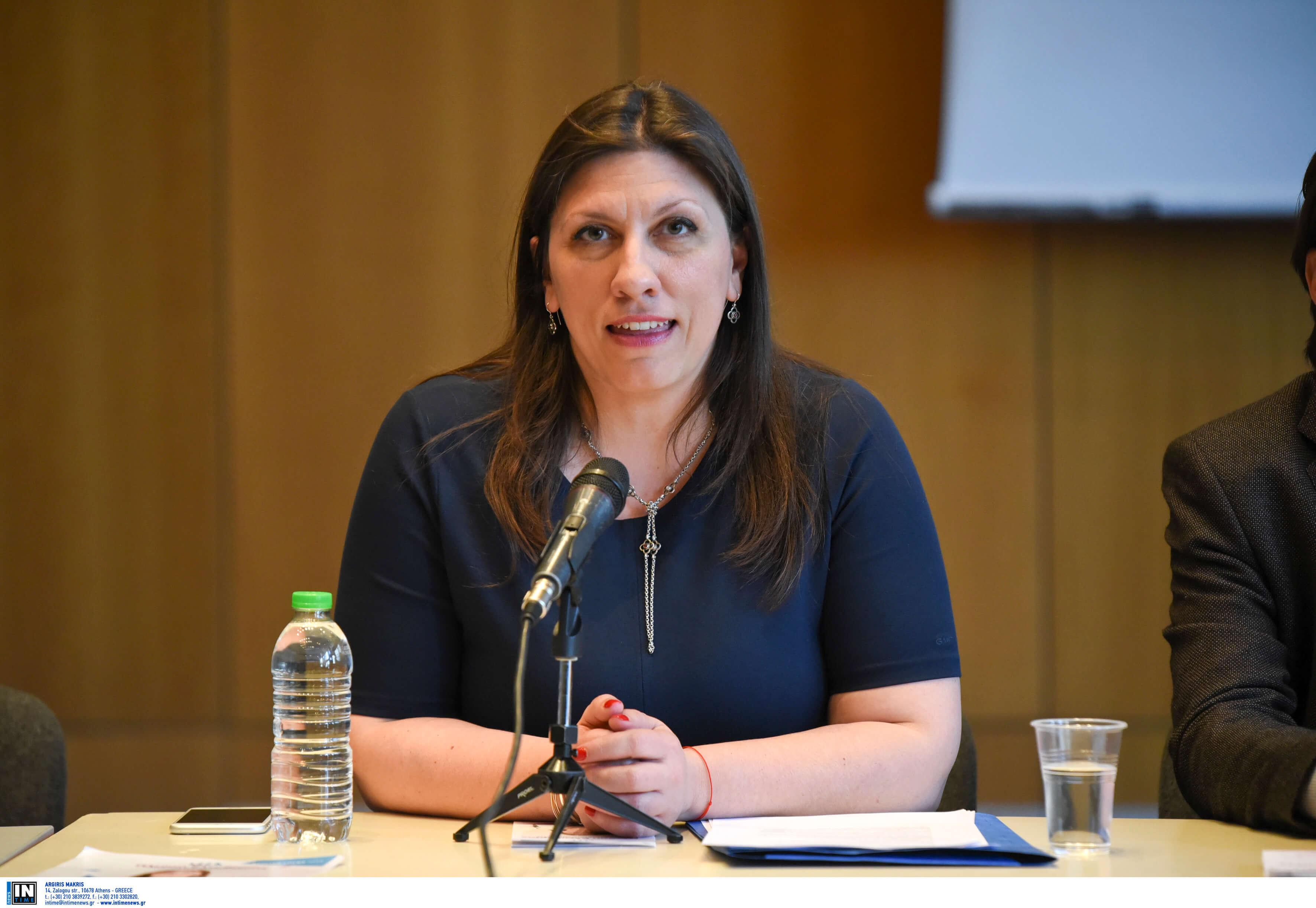 Ζωή Κωνσταντοπούλου: Όχι σε συνεργασία με Βαρουφάκη - Η κυβέρνηση φεύγει με τον πιο ατιμωτικό τρόπο! video