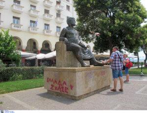 Βανδάλισαν το άγαλμα του Αριστοτέλη στη Θεσσαλονίκη [pics]