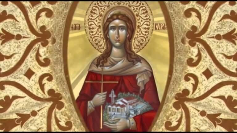 Εορτολόγιο 07/07: Γιορτή Αγίας Κυριακής