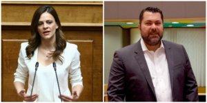 Ανέλαβαν τα νέα καθήκοντα Αχτσιόγλου και Κρέτσος