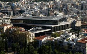 Μουσείο Ακρόπολης: Όλες οι εκδηλώσεις για τα 10 χρόνια λειτουργίας
