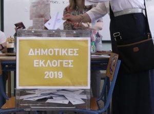 Αποτελέσματα εκλογών: Δήμαρχος Πάτμου ο Ελευθέριος Πέντες