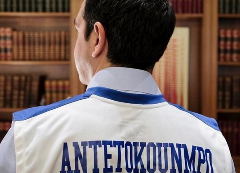 Τσίπρας για Αντετοκούνμπο: «Συγχαρητήρια Γιάννη, δίνεις μεγάλη χαρά σε έναν ολόκληρο λαό» – pics