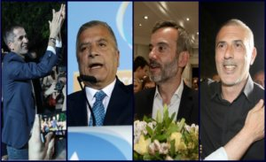 Αποτελέσματα εκλογών: Νίκησαν τα φαβορί και η αποχή