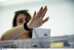 """Αποτελέσματα Εκλογών: Αυτή είναι η """"πανελλαδική πρωτεύουσα"""" της αποχής – Τι δείχνουν τα στοιχεία!"""