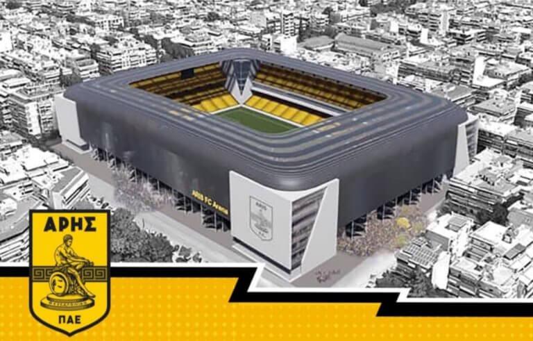 Άρης: Έτσι θα είναι το νέο γήπεδο! [pics]