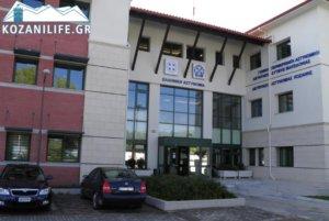 Γκαντέμηδες απατεώνες! Πήραν τηλέφωνο στο… αστυνομικό μέγαρο Κοζάνης!