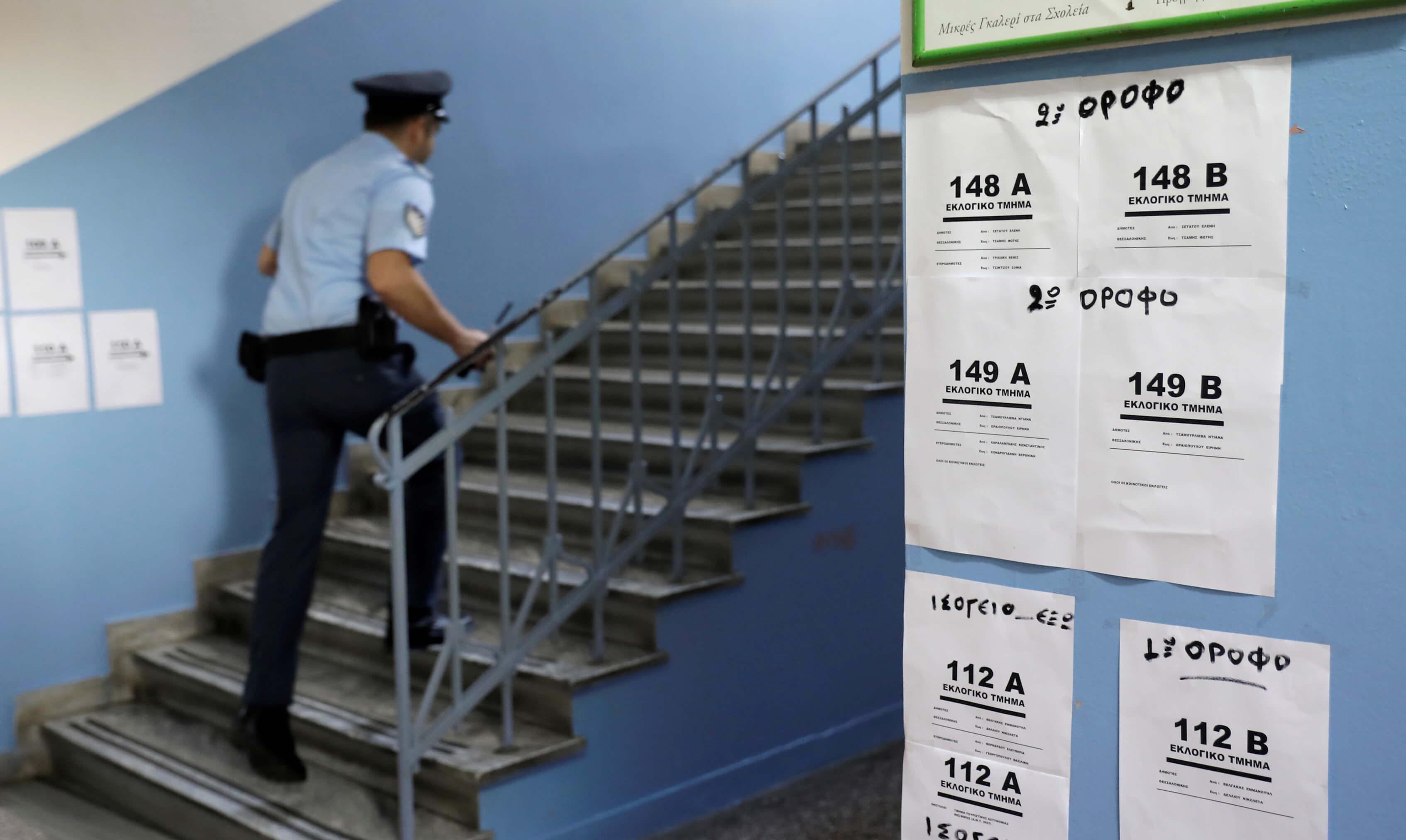 Πότε θα καταβληθεί η εκλογική αποζημίωση στους αστυνομικούς
