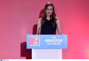 "Debate – Αχτσιόγλου: Κόμματα χρησιμοποίησαν προσχήματα για να μην γίνει η ""τηλεμαχία"""