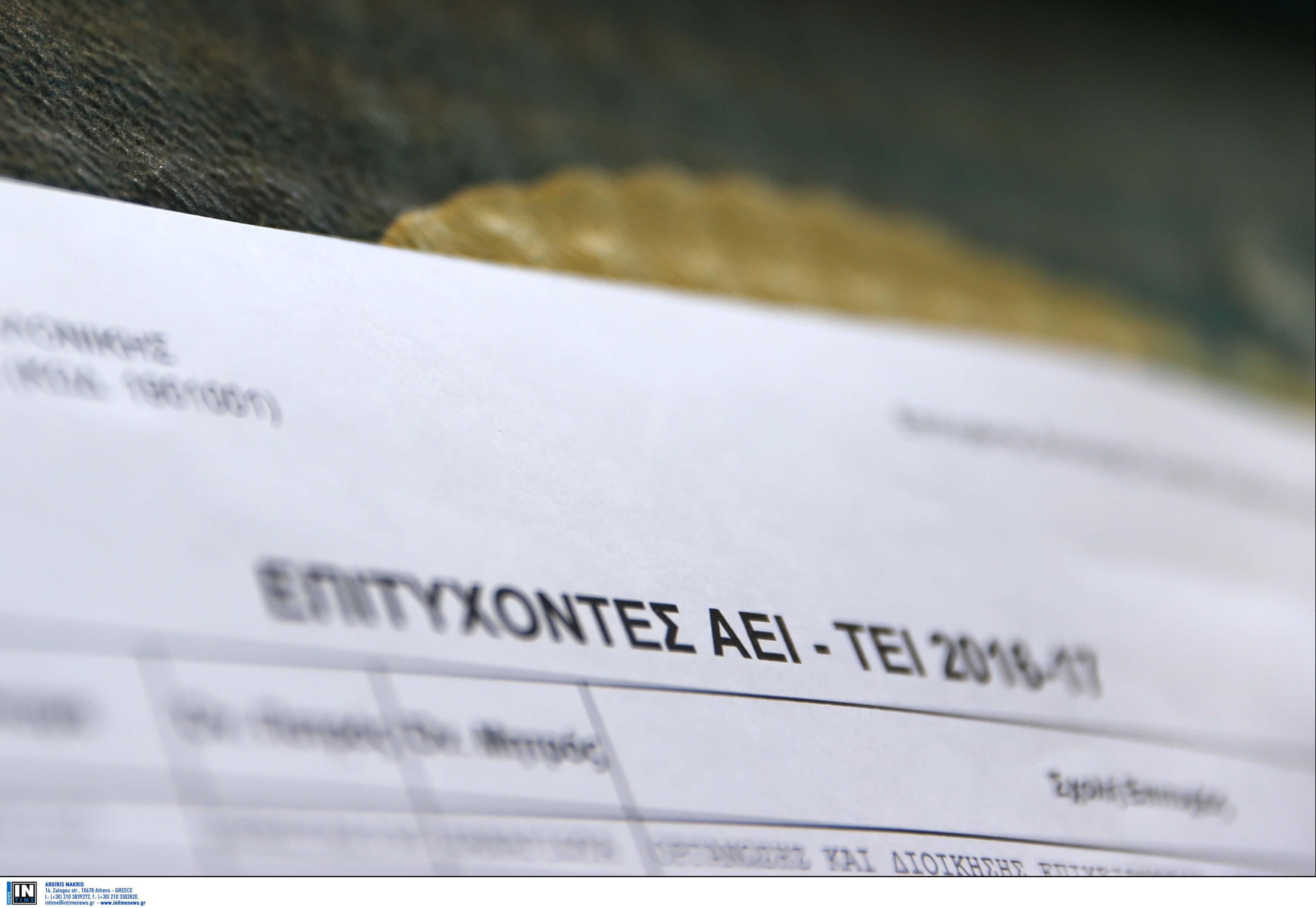 Πανελλήνιες 2019 – Αποτελέσματα πανελληνίων και στατιστικά
