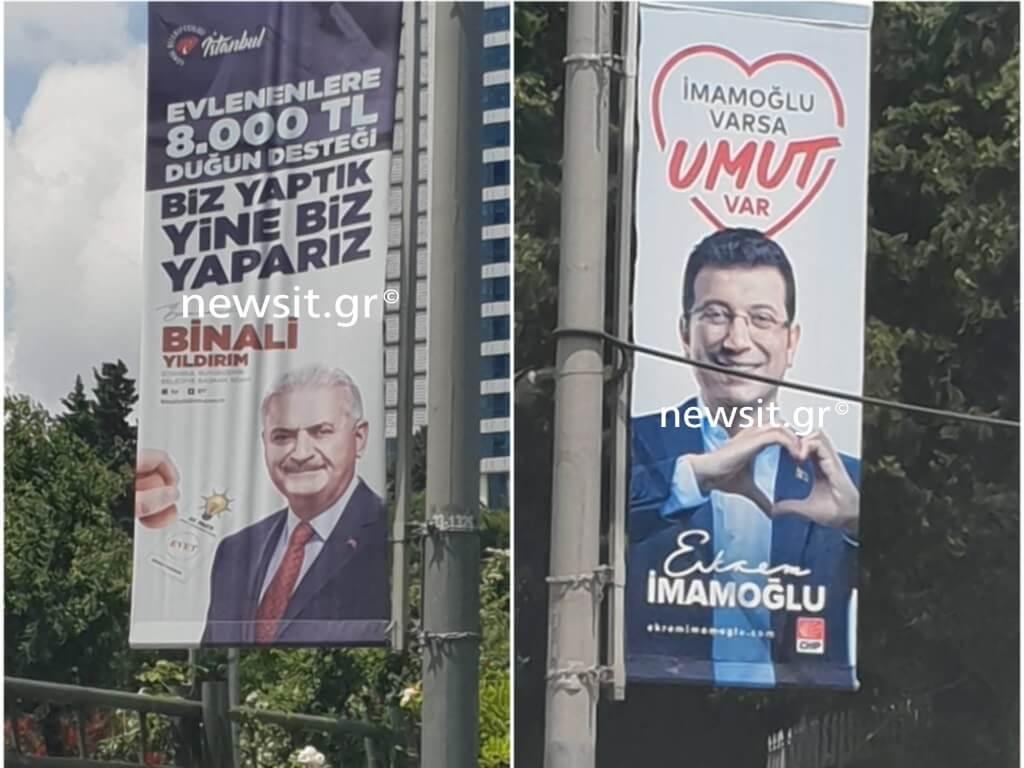 """Πάρε κόσμε! Ο… παράδεισος που υπόσχεται ο Ερντογάν για να """"κρατήσει"""" την Πόλη [pics]"""