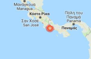 Κόστα Ρίκα: Τρομακτικός σεισμός 6,2 Ρίχτερ – Φόβοι για πολλά θύματα