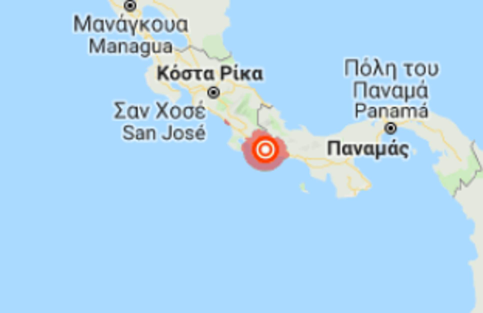 Τρομακτικός σεισμός 6,2 Ρίχτερ στην Κόστα Ρίκα- Φόβοι για πολλά θύματα