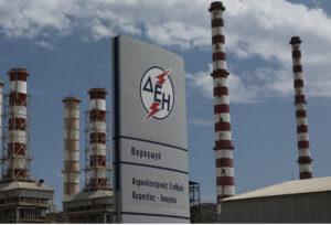 Μπλακ άουτ στο κέντρο της Αθήνας εν μέσω καύσωνα