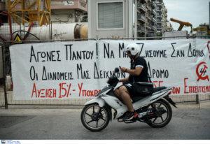 Μοτοπορεία διανομέων στο κέντρο της Θεσσαλονίκης