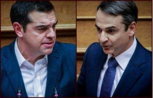 Δημοσκόπηση: Πάνω από δέκα μονάδες η διαφορά ΝΔ – ΣΥΡΙΖΑ!