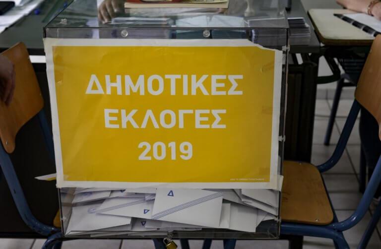 Αποτελέσματα εκλογών Δήμου Ιάσμου – Ποιος βγαίνει δήμαρχος Ιάσμου