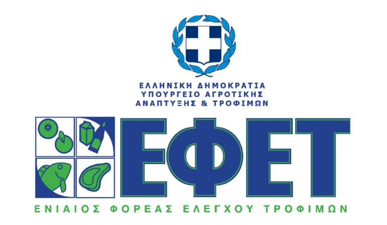 Τσουχτερά πρόστιμα από τον ΕΦΕΤ σε 12 επιχειρήσεις τροφίμων