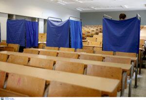 Θεσσαλονίκη: Σε εξέλιξη η ψηφοφορία για την εκλογή νέων πρυτανικών Αρχών στο ΑΠΘ!