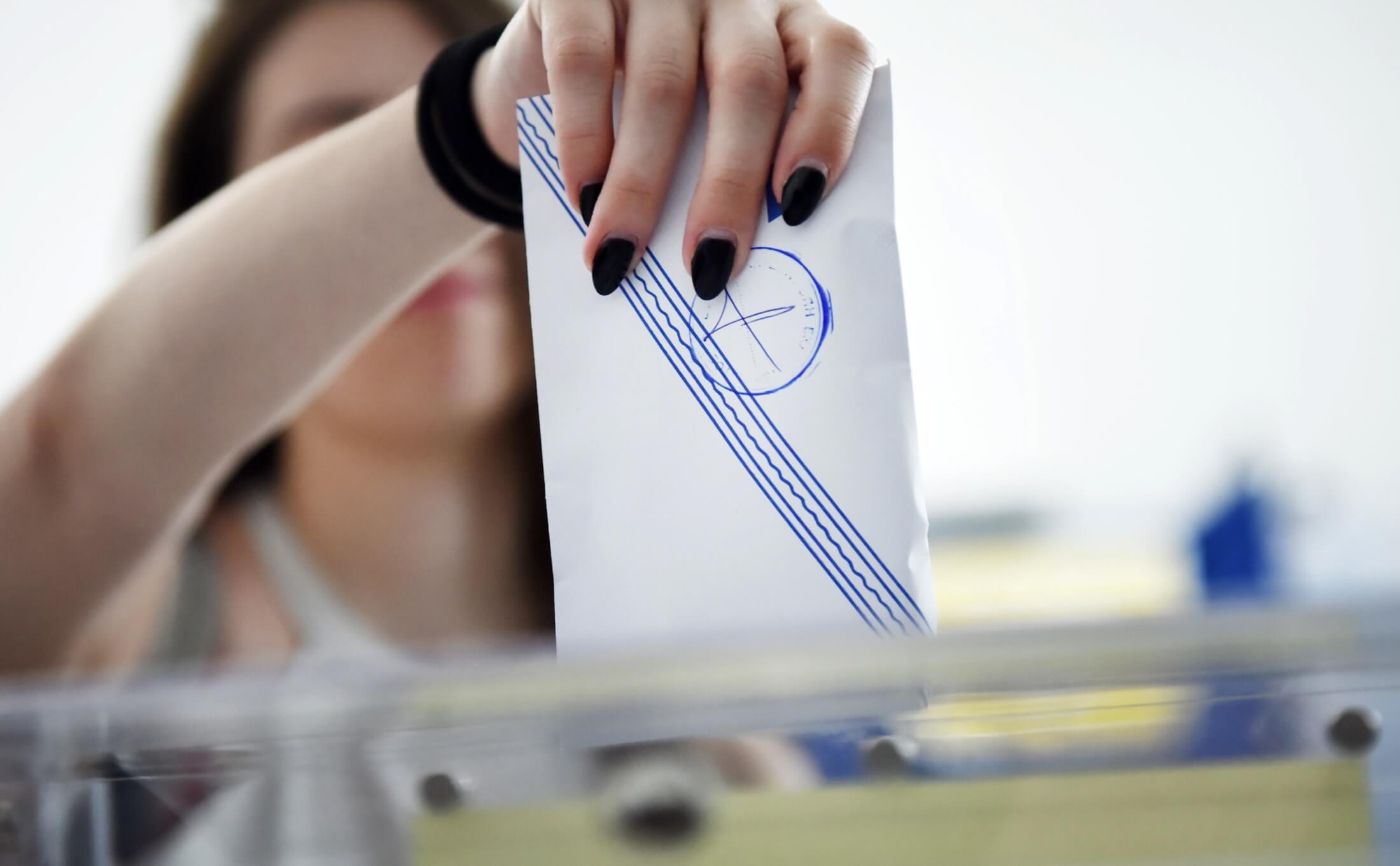 εκλογές - άδεια