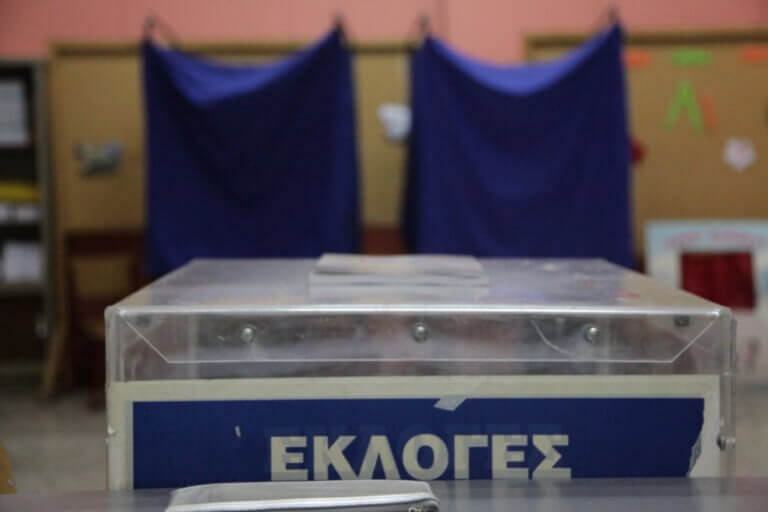 Εκλογές 2019: ΠΟΥΛΟΠΟΥΛΟΥ ΣΟΦΙΑ Υπ. βουλευτής Α' Αθηνών με το Κίνημα Αλλαγής