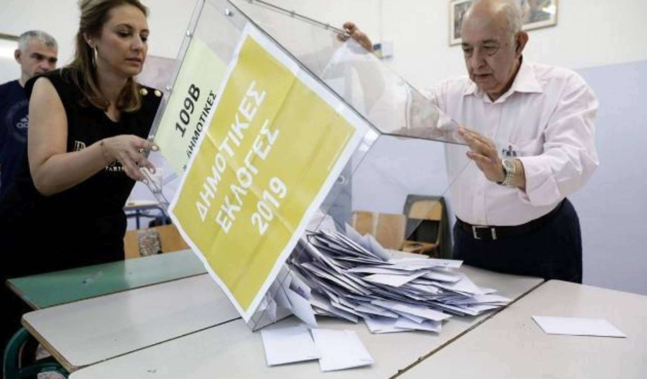 Εκλογές 2019: Αυτοί είναι οι νέοι δήμαρχοι στους μεγαλύτερους Δήμους της Αττικής!
