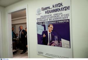 Εκλογές 2019 – Ο Βελόπουλος «έκοψε» Κατσανέβα από τα ψηφοδέλτια