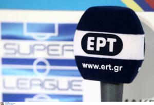 «Απάντησε» η ΕΡΤ στην καταγγελία του Ολυμπιακού!