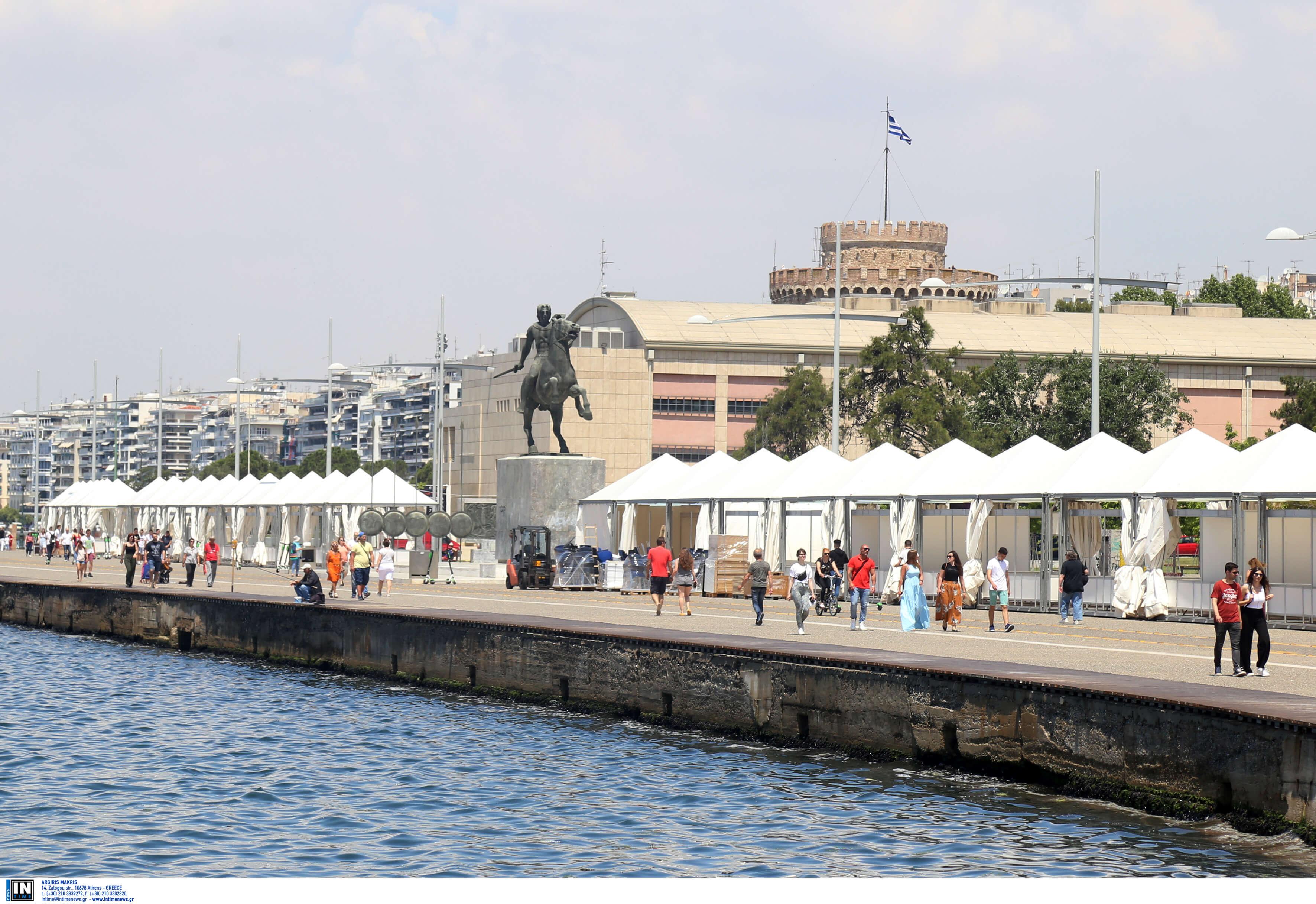 Αρχίζει το 38ο Φεστιβάλ Βιβλίου Θεσσαλονίκης