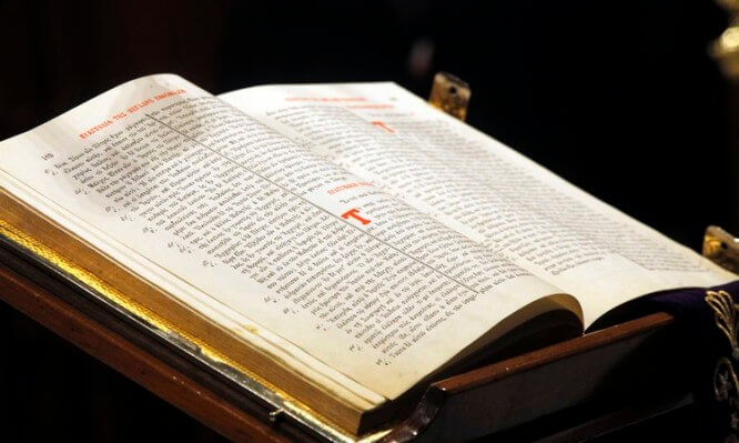 Γιατί τα Ευαγγέλια γράφτηκαν στα Ελληνικά