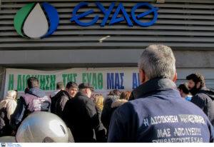 Θεσσαλονίκη: 48ωρη απεργία των εργαζομένων στην ΕΥΑΘ