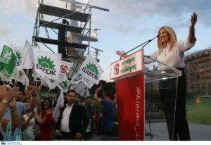 Η ομιλία της Φώφης Γεννηματά στη Θεσσαλονίκη