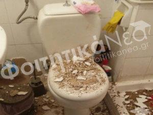 Ιωάννινα: Φοιτήτρια έκανε μπάνιο και… της έπεσε το ταβάνι στο κεφάλι! [pics]