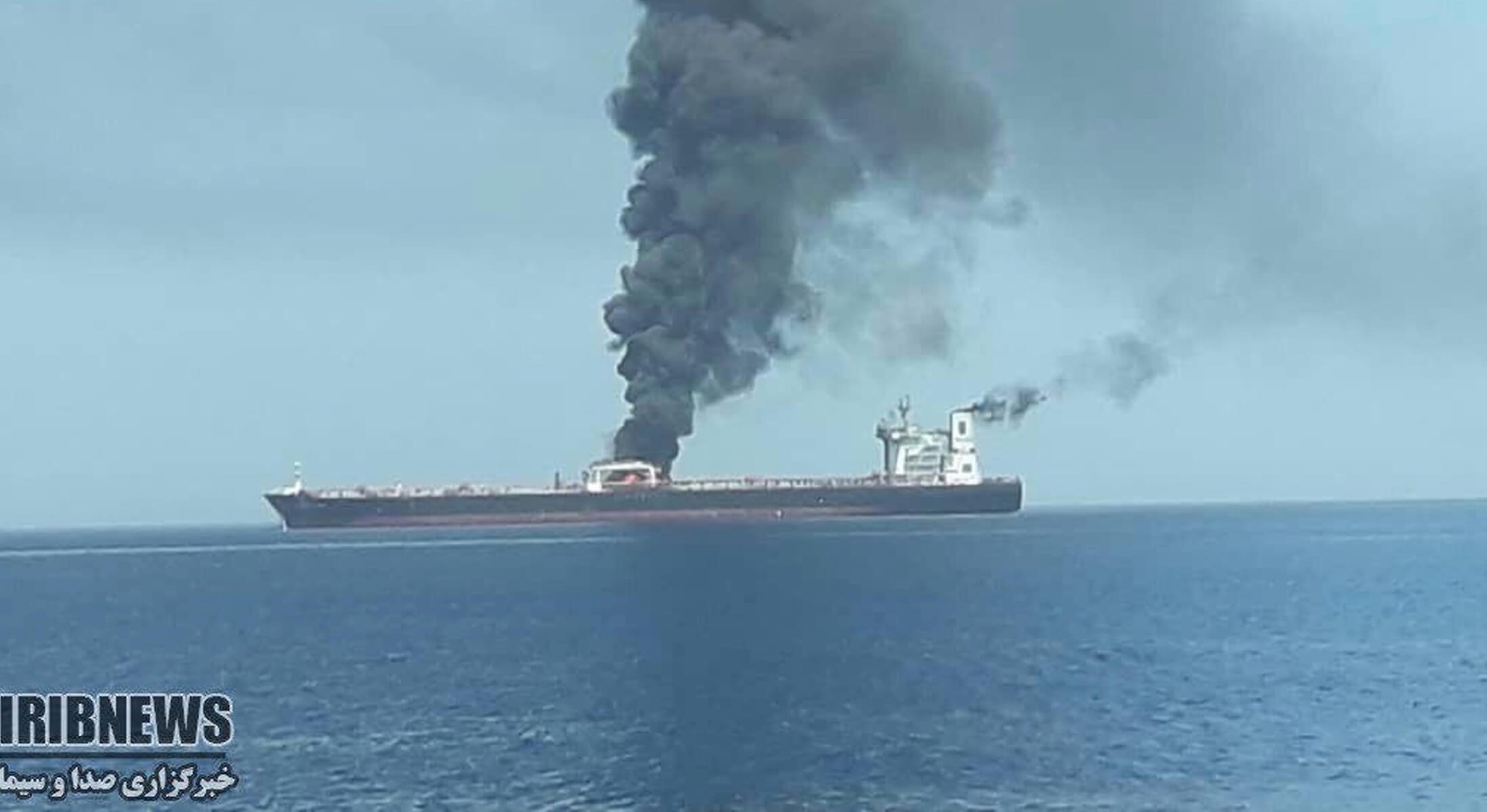 Βυθίστηκε σύμφωνα με τους Ιρανούς το τάνκερ Front Altair που χτυπήθηκε με τορπίλη στον Κόλπο του Ομάν! Η πλοιοκτήτρια το αρνείται!