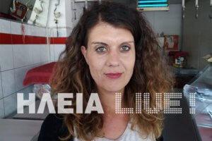 Ηλεία: Οι διαρρήκτες στη Γαστούνη πήραν ακόμα και τις κλειδαριές – Επιδρομές σε καφενείο και κρεοπωλείο!