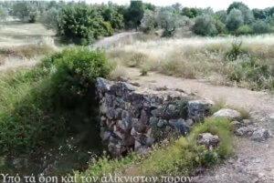 Αυτή είναι η αρχαιότερη γέφυρα της Ευρώπης που χρησιμοποιείται ακόμα