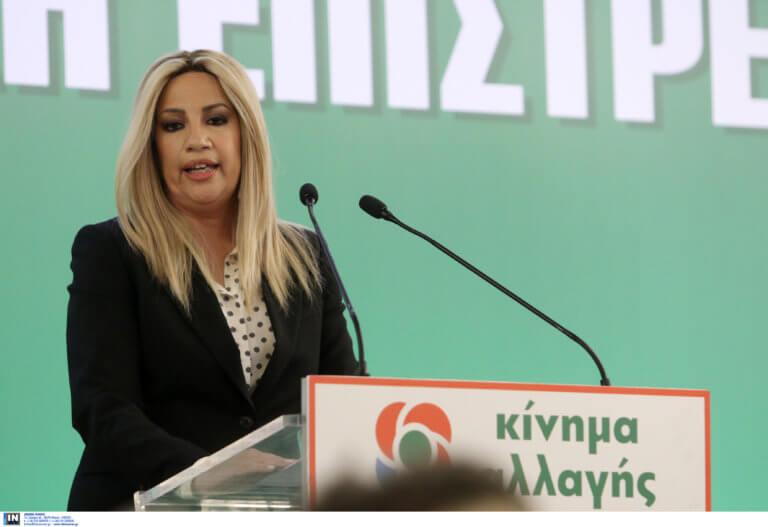 Εκλογές 2019 – Γεννηματά: Ο κ. Μητσοτάκης απειλεί τον λαό με το όπλο του κ. Τσίπρα