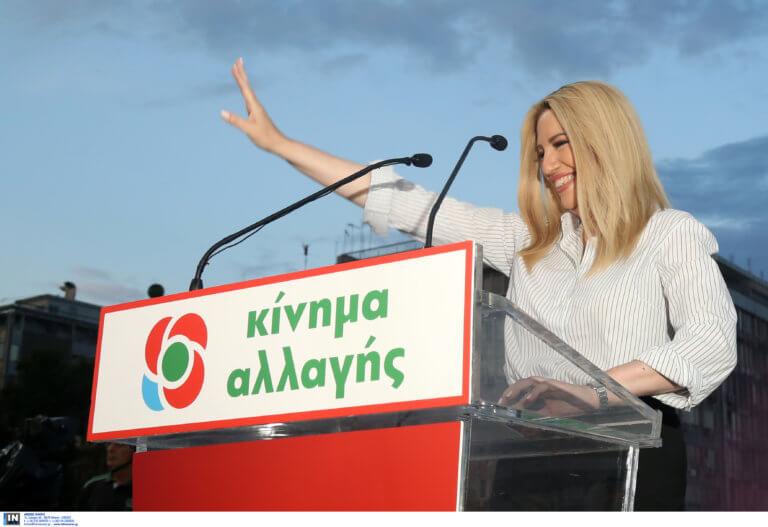 Εκλογές 2019 – Γεννηματά: Ο κ. Τσίπρας απέφυγε το ντιμπέιτ, όπως ο διάολος το λιβάνι
