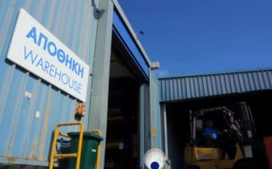 Αχαϊα: Κλείνει το εργοστάσιο της Frigoglass – Το μήνυμα στους εργαζόμενους που αγωνιούν!