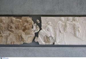 Επιστολή – ντοκουμέντο για τα Γλυπτά του Παρθενώνα και παρέμβαση Παυλόπουλου!