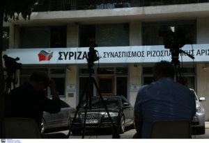 Αυτές είναι οι υποψηφιότητες του ΣΥΡΙΖΑ σε όλη την Ελλάδα