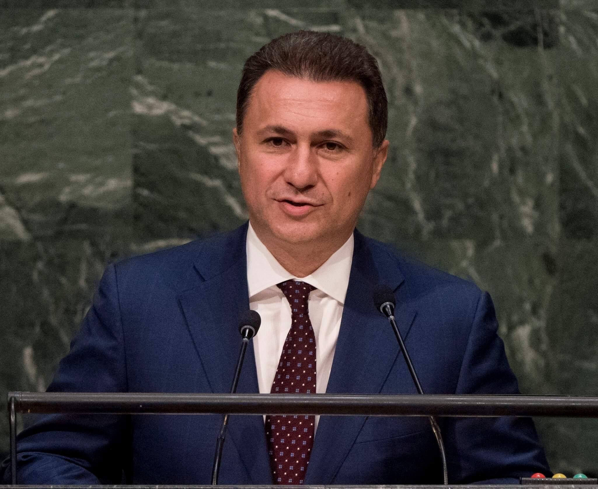Ουγγαρία: Απορρίφθηκε η έκδοση του Νίκολα Γκρούεφσκι στη Βόρεια Μακεδονία