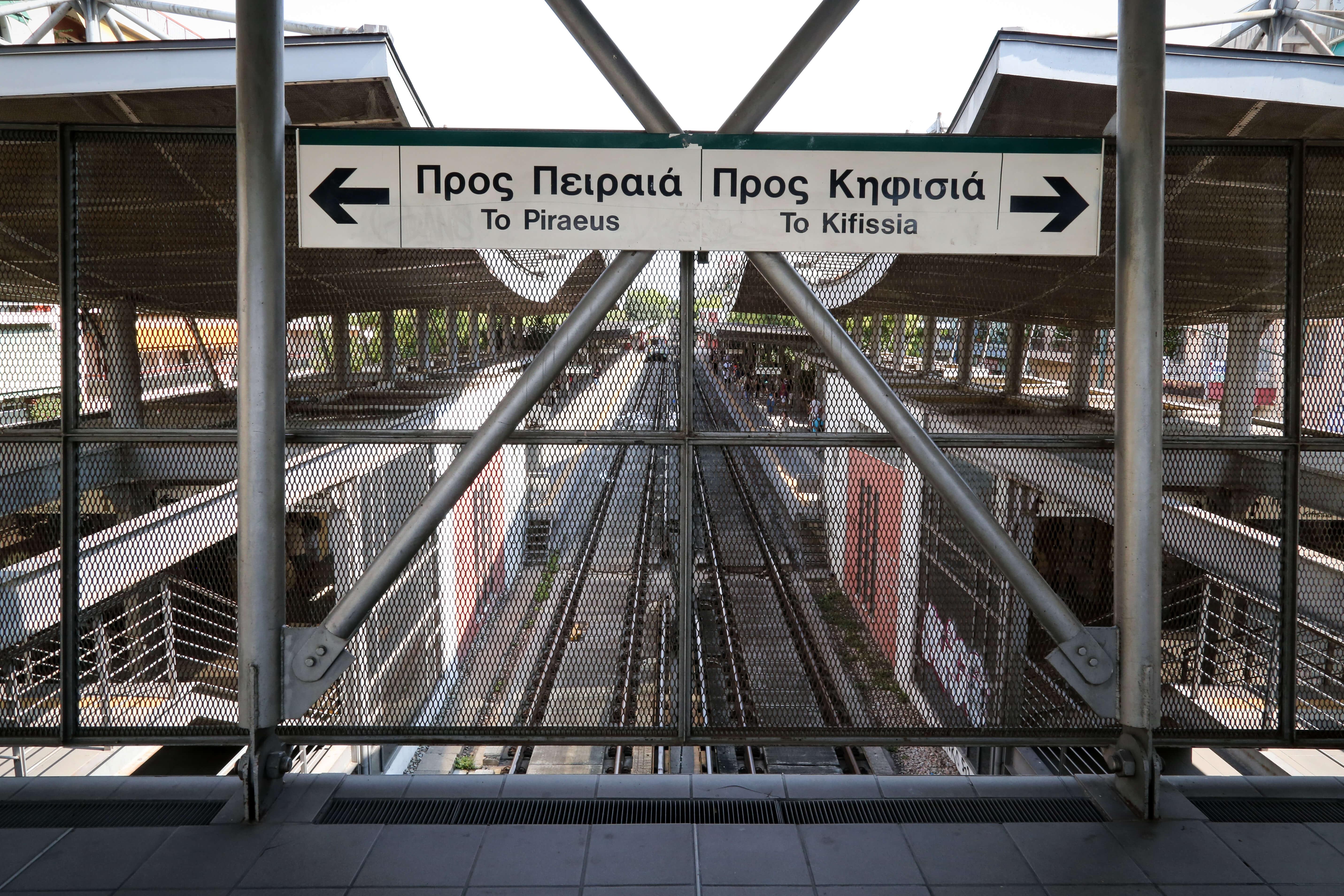 Απεργία σε Μετρό και ΗΣΑΠ – Πως θα κινηθούν τα Μέσα Μαζικής Μεταφοράς