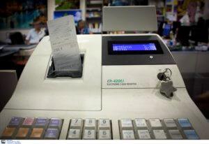 Νέα παράταση στο καθεστώς μειωμένου συντελεστή ΦΠΑ στα πέντε νησιά του Αιγαίου