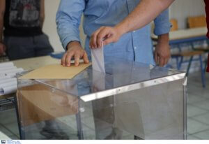Υπουργείο Εσωτερικών: Σε διαφορετικά εκλογικά τμήματα η ψηφοφορία της 7ης Ιουλίου