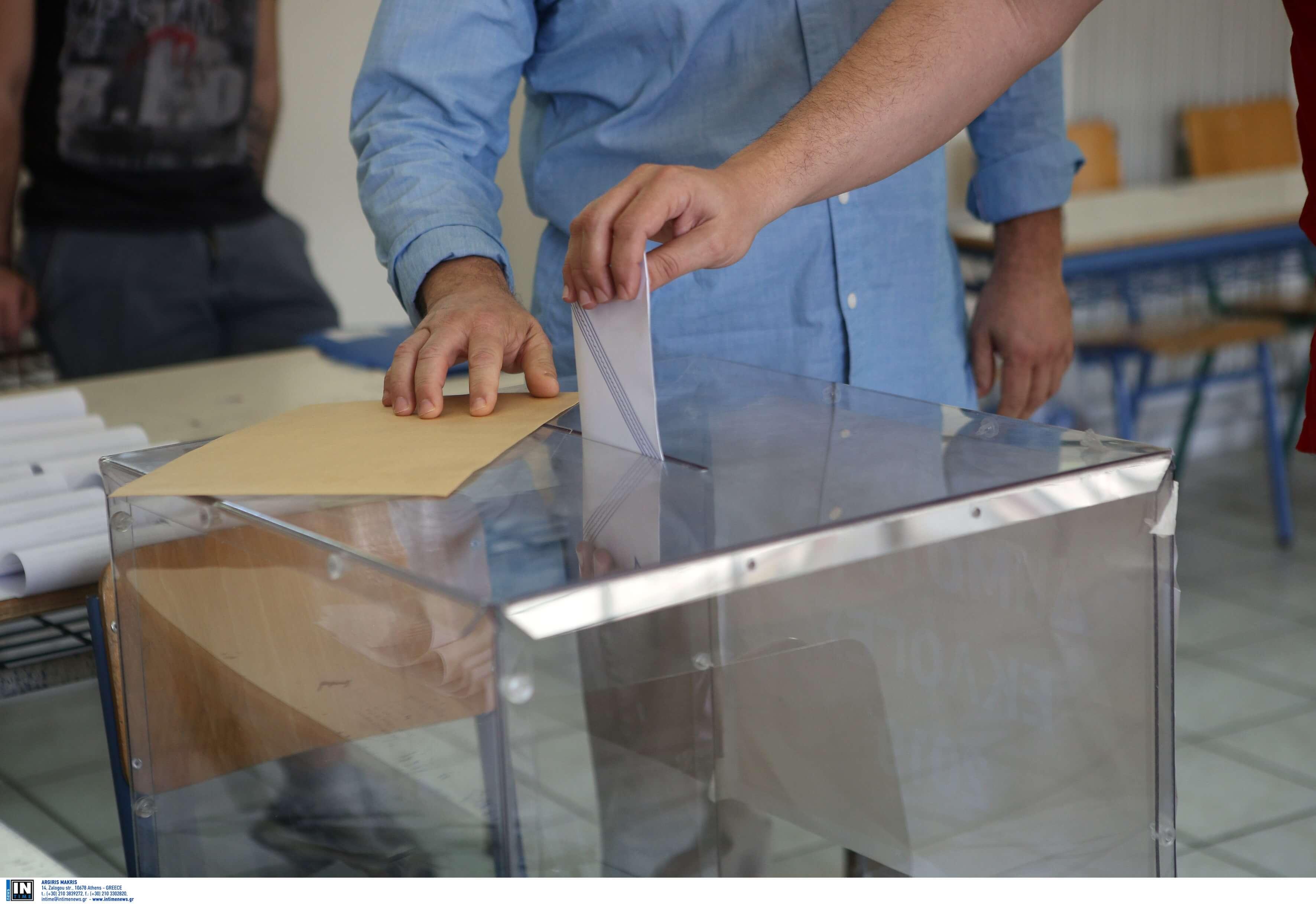Εκλογές 2019 – Υπ. Εσωτερικών: Σε διαφορετικά εκλογικά τμήματα η ψηφοφορία της 7ης Ιουλίου